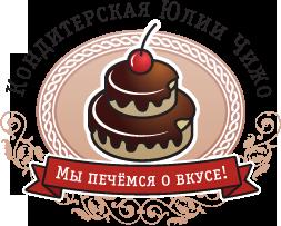 Торты на заказ в Харькове от Юлии Чижо