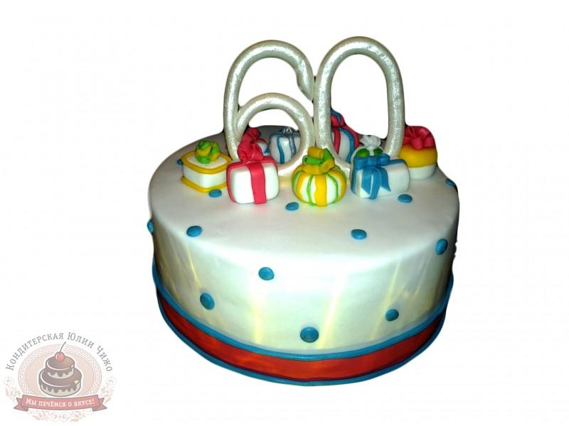 Поздравления с днём рождения внуку на годик