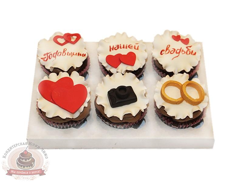 Капкейки на годовщину свадьбы