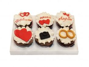 Капкейки «Годовщина свадьбы»