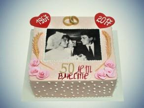 """Торт""""годовщина свадьбы 50 лет"""""""