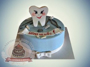 """Торт """"Для стоматолога"""""""