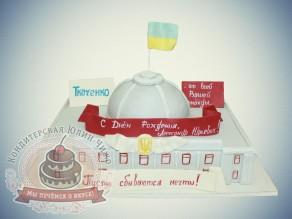 """Торт """"Верховная Рада"""" в день рождения"""